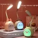 Baby table lamp