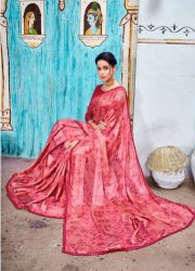 Fancy satin saree