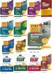 Hindi Agrawal Books For Competitive Exams, Sgrawal publication Agra, 2021