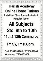 One Year Maths Online Home Tuitions