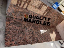 Quality marble Tiger Sceen Granite