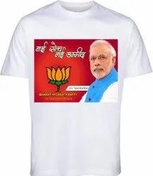BJP Election T-Shirt 120 Gsm Promotional Election Campaign T-Shirt