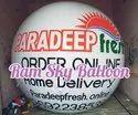 Sky Advertising Balloon In Bihar
