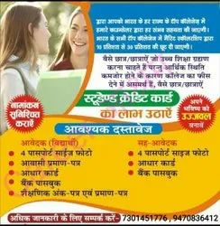 Education Career Consultants
