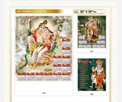 Super Calendar Kraft Paper