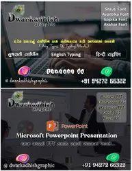 NDA Digital Marketing Online Typing Services