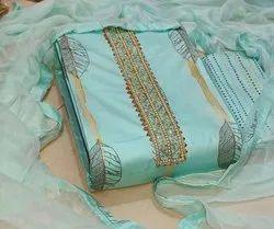 Pure Cotton Printed Salwar Suit