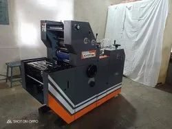 Swifts Single Colour New Offset Printing Machine, Sheet Fed