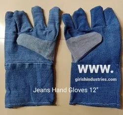 Old Cotton Jeans Hand Gloves Size 12
