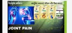 For joint pain gathiya/ligament problem