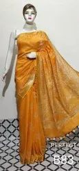 Casual Wear Yellow Cotton Slup Printed Running Blouse Saree, Dry clean