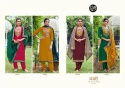 Multicolor Partywear Indian Suit