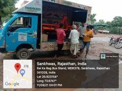Banner Flex Mobile Van Promotional, in Rajsthan