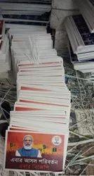 Screen Off Set Sunpack Multicolor Printing, Printing Capacity: 10000 Per Day