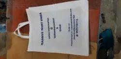 Ayutha Pooja Gift Bags
