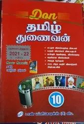Team Paper DON 10 th Tamil Thunaivan, Size: 24