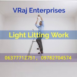 Electrical Light Fitting Service