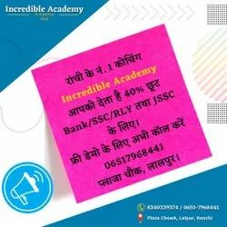 6 Months Ssc Coaching Classes, in Ranchi, Course Fee: 8500