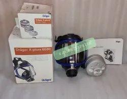 Black Drager Gas Mask