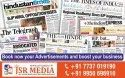All India Newspaper Advertising Service