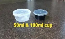 50ml Plastic Dip Container