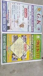 Posters Designing Printing Service