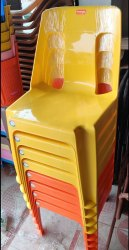 Mango Power Chair or Dining Chair