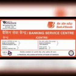 CSP point bank of Baroda center, Banking