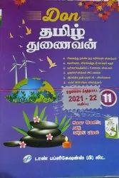 Team 11th Don Tamil Thunaivan