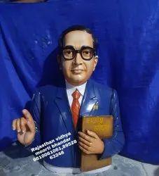 Dr BR Ambedkar Murti