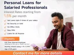 500000 Nationalized Personal Loan, 48 Hours
