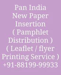 Newspaper Inserts Printing Service, Location: India