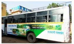 Eco vinly RSRTC Bus Advertising, Mode Of Advertisement: Transit Media, 14*2.5 sq ft