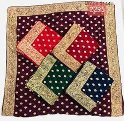 Crepe Designs Ladies Sarees