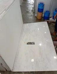 Quality marble Wonder Beige Marble Slab