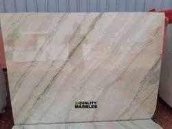 Katni beige marble