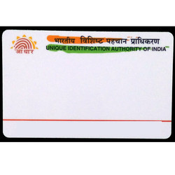 PRE PRINTED ADHAR CARD (HIGH GRADE)
