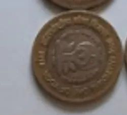 10 Rupee Antique Indian Old Coin