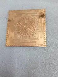Copper Plated Mahashidd Shree Dattatray Yantra