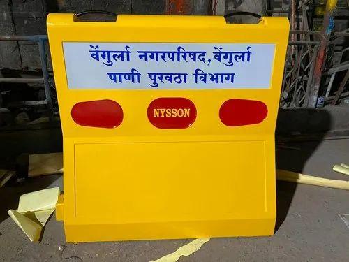FRP Road Barricade