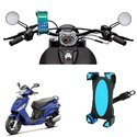 Bike Mobile Holder For Hero Motocorp Maestro Edge