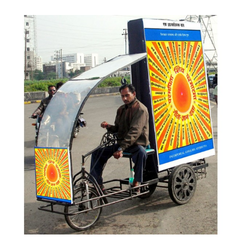 paddle driven advertisement tricycle