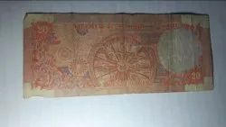 Rs 20 Old Note