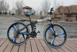 21 Gears BMW Folding Cycle