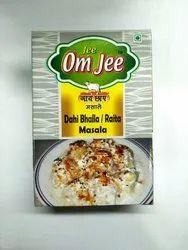 OmJee Dhai Bhalla