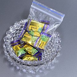 Nirmay Round Niramay Basil Chocolate, Packaging Type: Packet