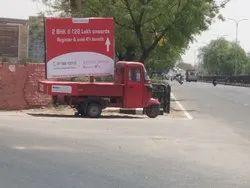 Mobile Van Display Advertising Mobile Van Advertising Service