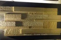 Stone Designer Wall Tile