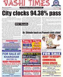Front Page Newspaper Advertising Service
