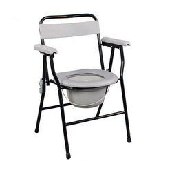 Commode Chair With Seat